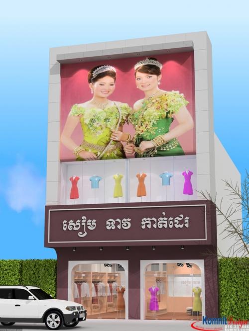 Khmer Exterior Shop SH-K1 in Cambodia